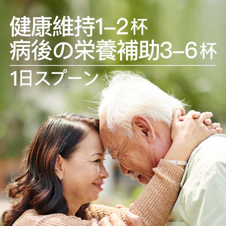 JH-1kg_bn_05