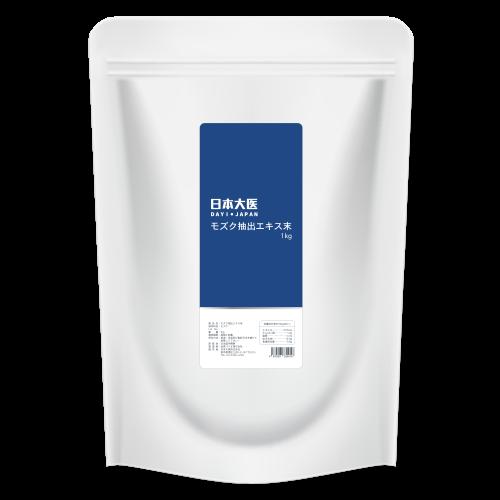 日本大醫沖繩海蘊高純度褐藻醣膠